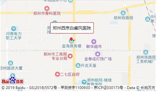 郑州西京白癜风医院地址(来院路线)