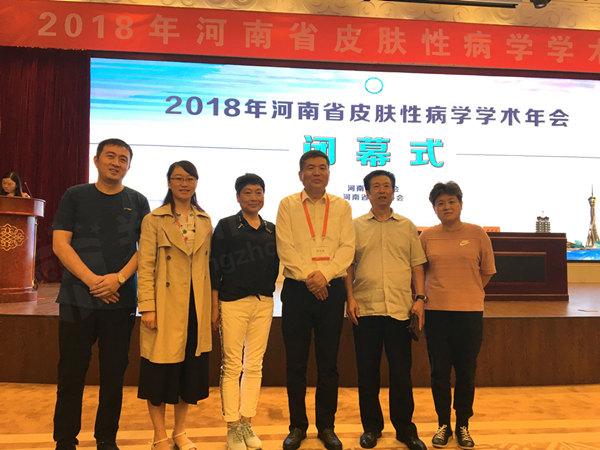 郑州西京白癜风专家巫文